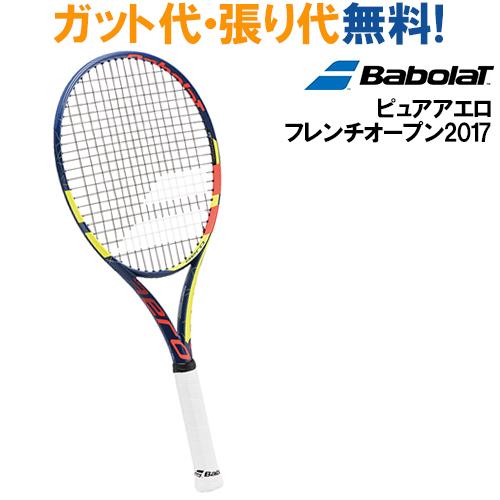 バボラ ピュアアエロ フレンチオープン2017 PURE AERO FO 2017 BF101291  硬式 テニス ラケット 日本国内正規品  BABOLAT 2017SS