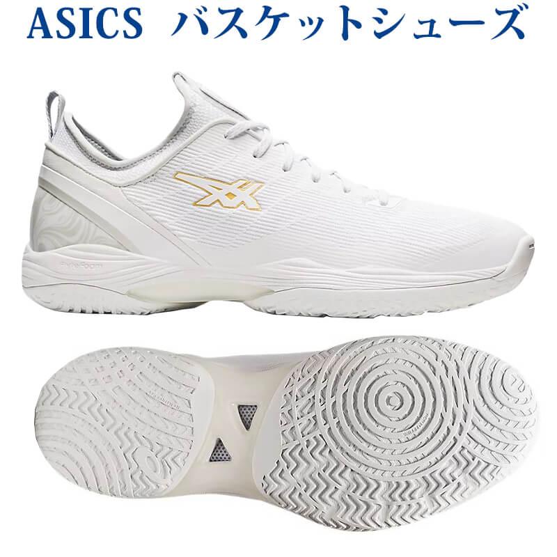 アシックス バスケットシューズ グライドノヴァ FF 2 1061A038-102 メンズ 2021AW 同梱不可 RFCL