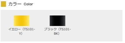 【取寄品】 ゴーセンEGGPOWER 17 エッグパワー 17 TS101テニス ストリング 硬式 GOSEN ゆうパケット対応