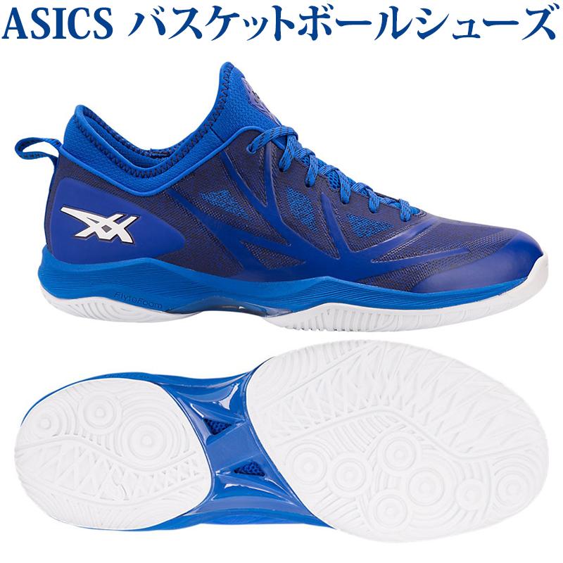 アシックス バスケットシューズ グライド ノヴァ FF 1061A003-412 メンズ ユニセックス 2019SS 同梱不可 RFCL アウトレット 返品・交換不可