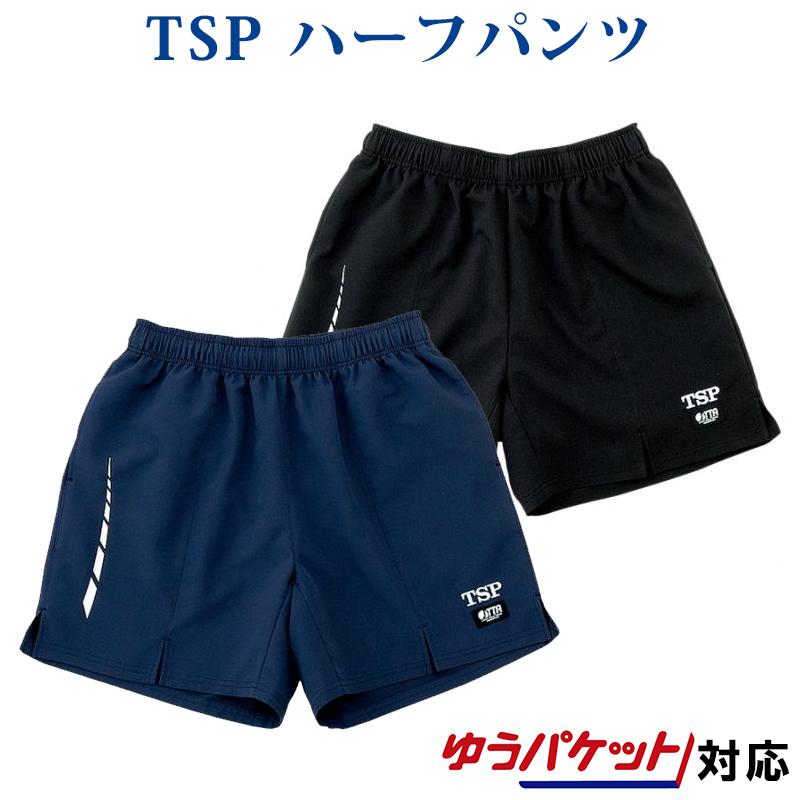 【取寄品】 TSP グラディーノパンツ 031113 ユニセックス 2018SS 卓球 TSP