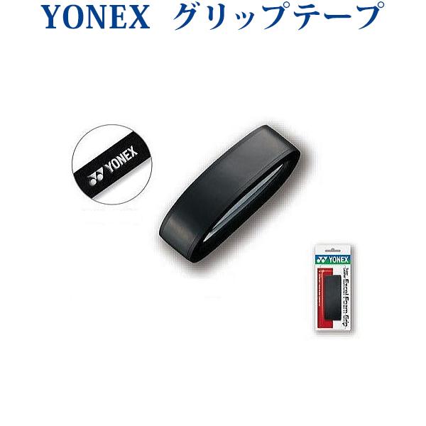 【取寄品】ヨネックス スーパーレザーエクセルフォームグリップ AC125 バドミントン テニス