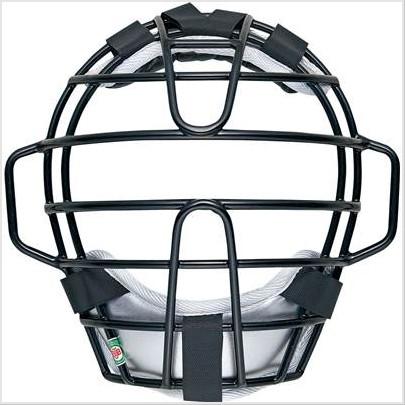 ゼット 少年軟式キャッチャー防具4点セット BL7320-1913 2020SS ベースボール