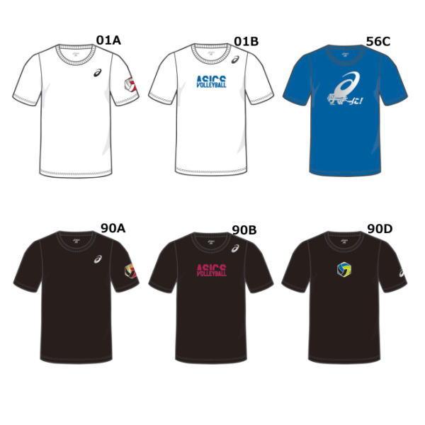 アシックスプリントTシャツ XW6735バレーボール バレー ウエア 練習着 半袖メンズ ユニセックス 男女兼用 ジュニア 子供用ASICS 2017AW ゆうパケット(メール便)対応