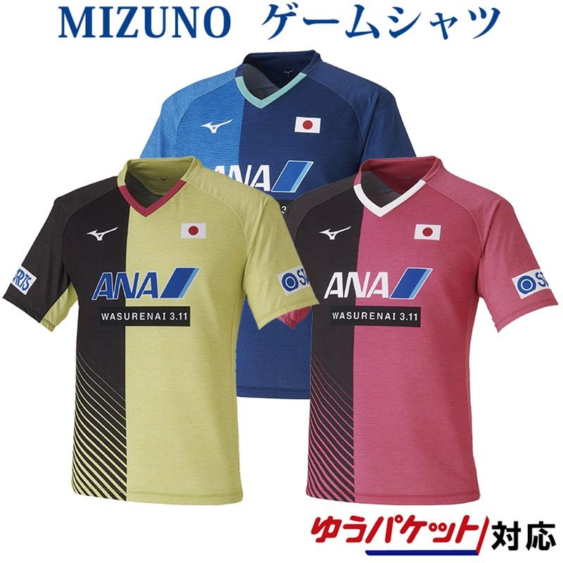 ミズノ 卓球 ゲームシャツ 82JA0Z11 ユニセックス 2020SS