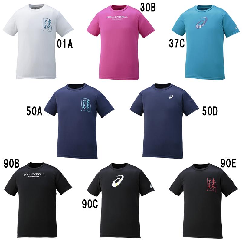 アシックスプリントTシャツHSXW6727バレーボール ウエア 半袖メンズ ユニセックス 男女兼用 ジュニアサイズ有ASICS 2017SS ゆうパケット (メール便)対応