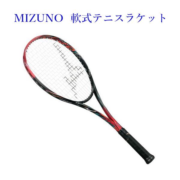 ミズノ スカッドプロシー 63JTN05262 レッド 2020AW 軟式 ソフトテニスラケット 当店指定ガットでのガット張り無料 送料無料