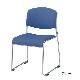 ミーティングチェア スタッキングチェア 会議用椅子 | 【4脚セット】 I-LTS-120-V