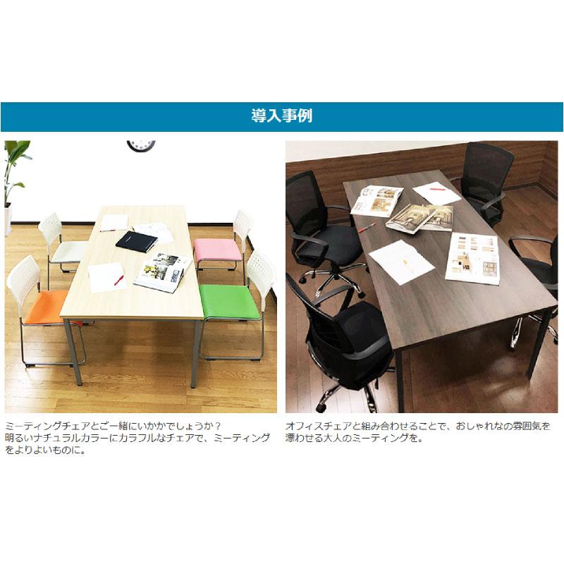 会議用テーブル ミーティングテーブル W2100 D900 H700 天板ホワイト | I-SOT-2190-PKH-W