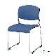 ミーティングチェア スタッキングチェア 会議用椅子 | 【4脚セット】 I-LTS-130-V