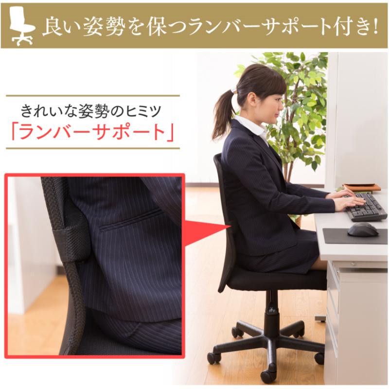 オフィスチェア デスクチェア 事務椅子 肘付き メッシュ ライトチェア | I-OFC-02