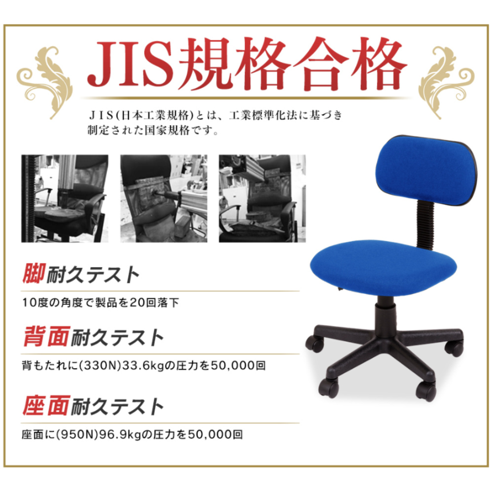 オフィスチェア デスクチェア 事務椅子 シンプリー | I-OFC-03
