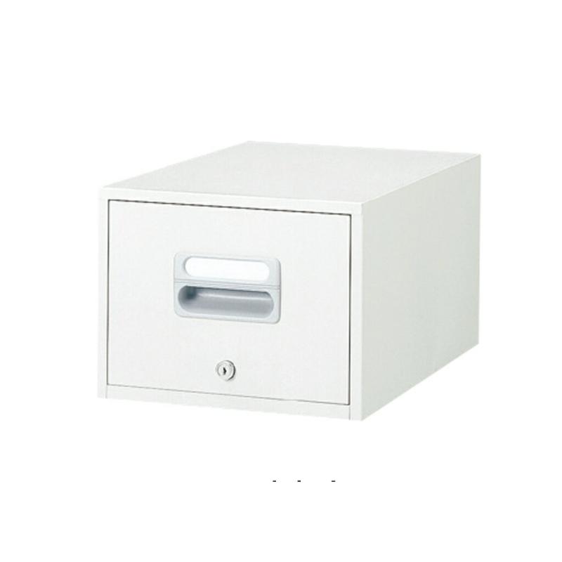 ファイリングキャビネット 1段 鍵付き B5ファイル対応 | I-B5-11W