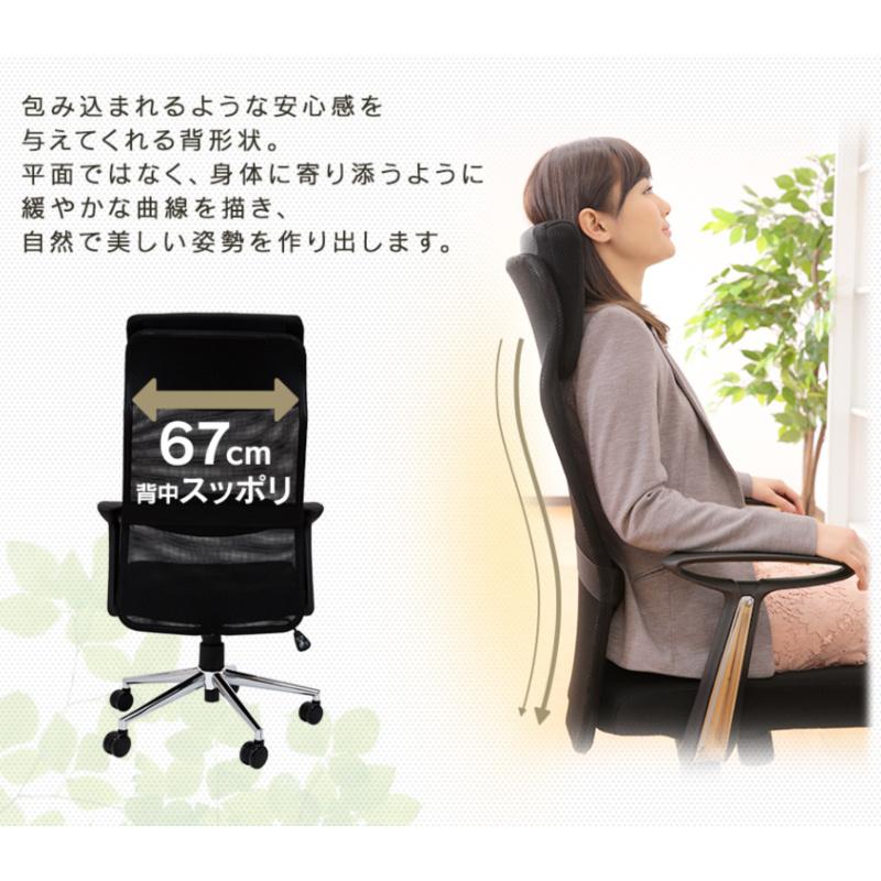 オフィスチェア デスクチェア 事務椅子 肘付き ハイバック メッシュ | I-OFC-04