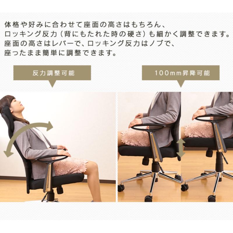 \最大30%OFF!冬の応援フェア/オフィスチェア デスクチェア 事務椅子 肘付き ハイバック メッシュ   I-OFC-04