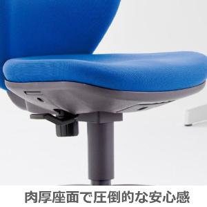 オフィスチェア デスクチェア 事務椅子 肘付き ワントーン BIT-X | I-BIT-X45L1-F