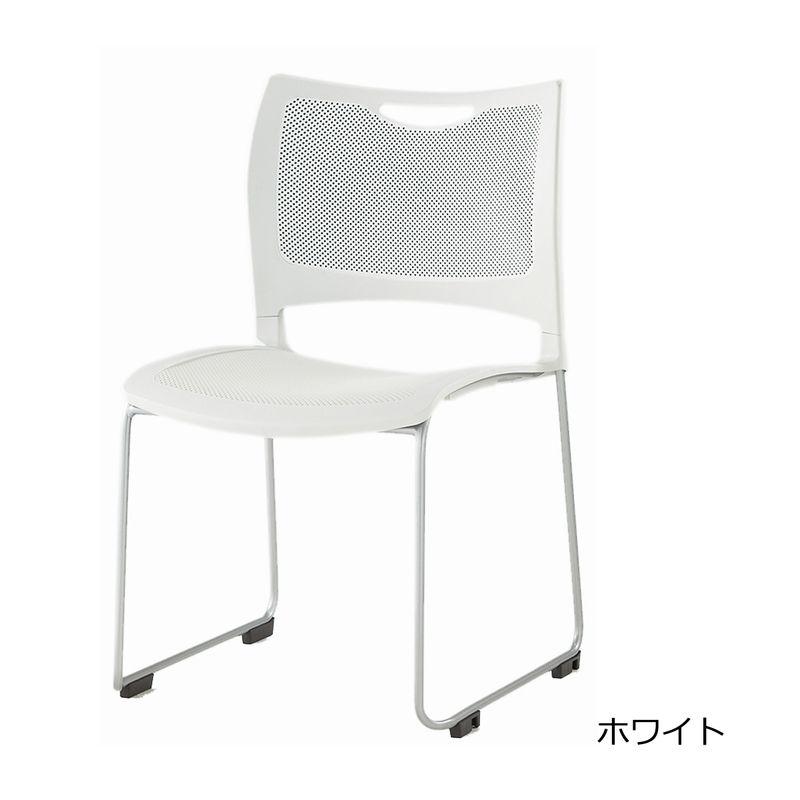 ミーティングチェア スタッキングチェア 会議用椅子   【4脚セット】 I-MC-MKT01