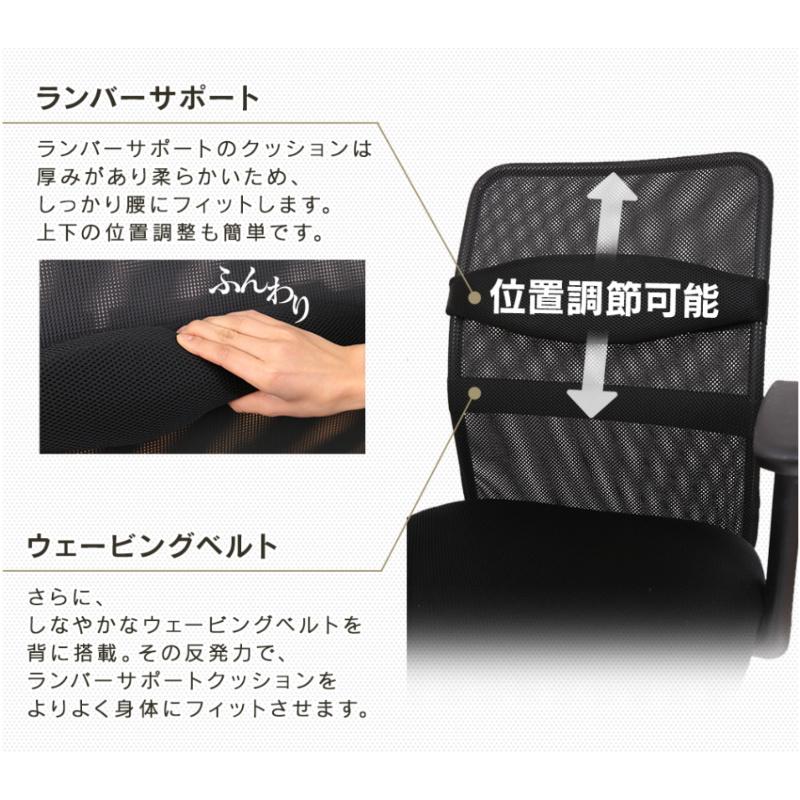 オフィスチェア デスクチェア 事務椅子 肘付き ミドルバック メッシュ | I-OFC-05