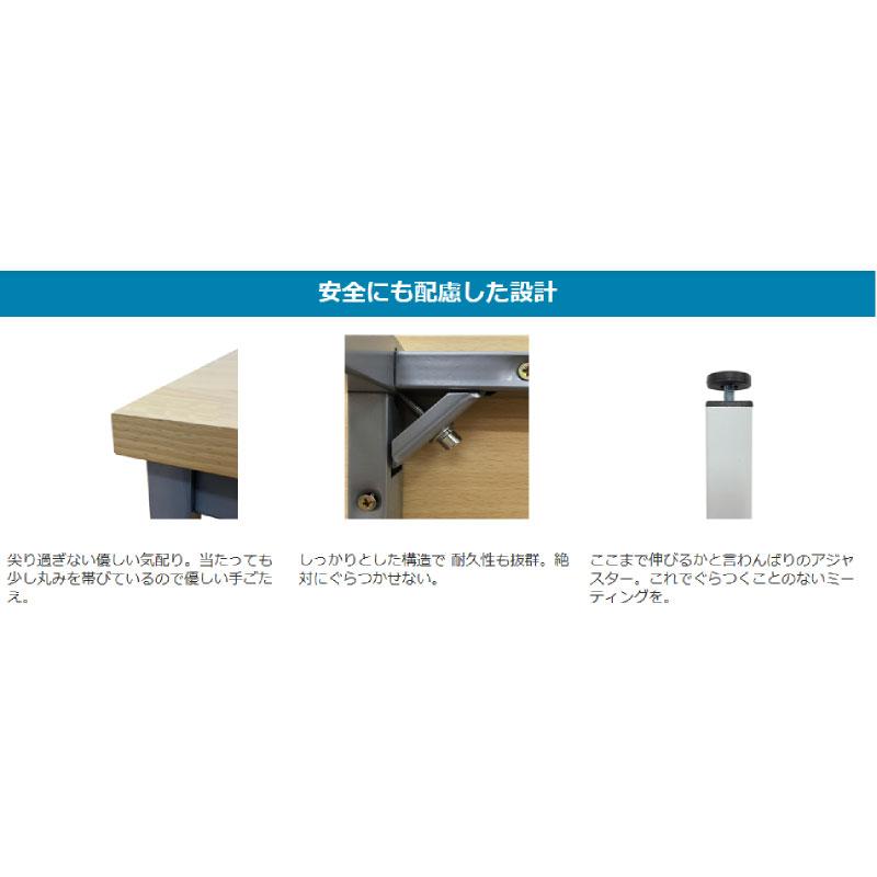 会議用テーブル ミーティングテーブル W2400 D1200 H700 天板ナチュラル | I-SOT-2412-PKH-N