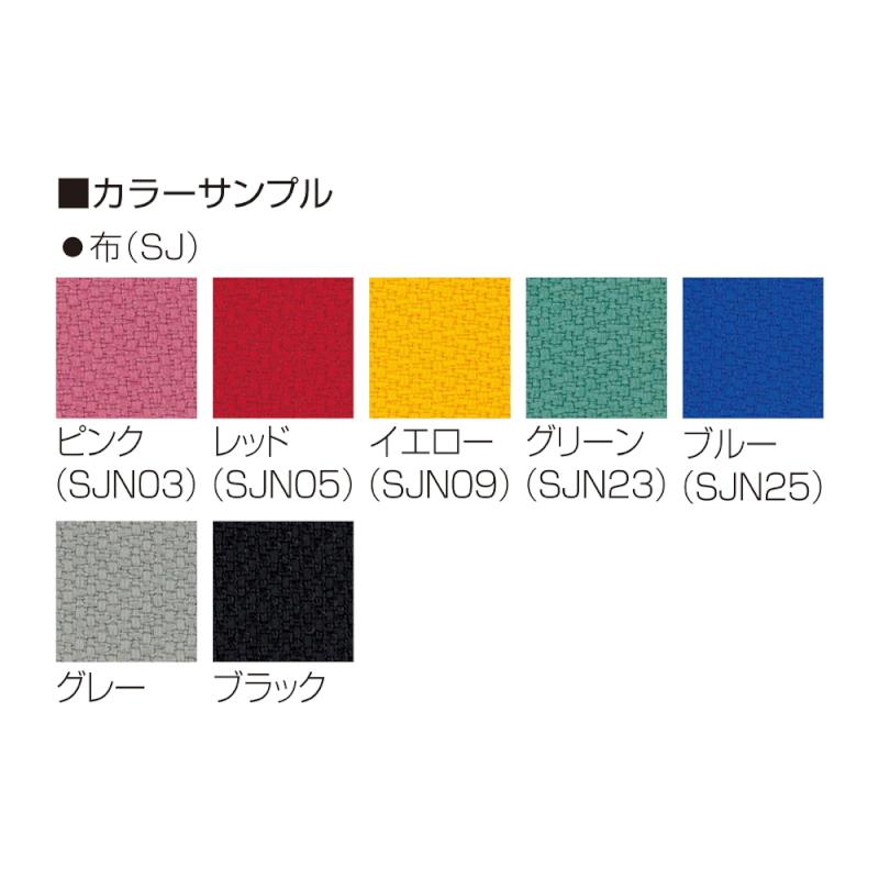 ミーティングチェア スタッキングチェア シルバー 塗装脚 背メッシュ ホワイト 布 | I-DMF50G-SJN