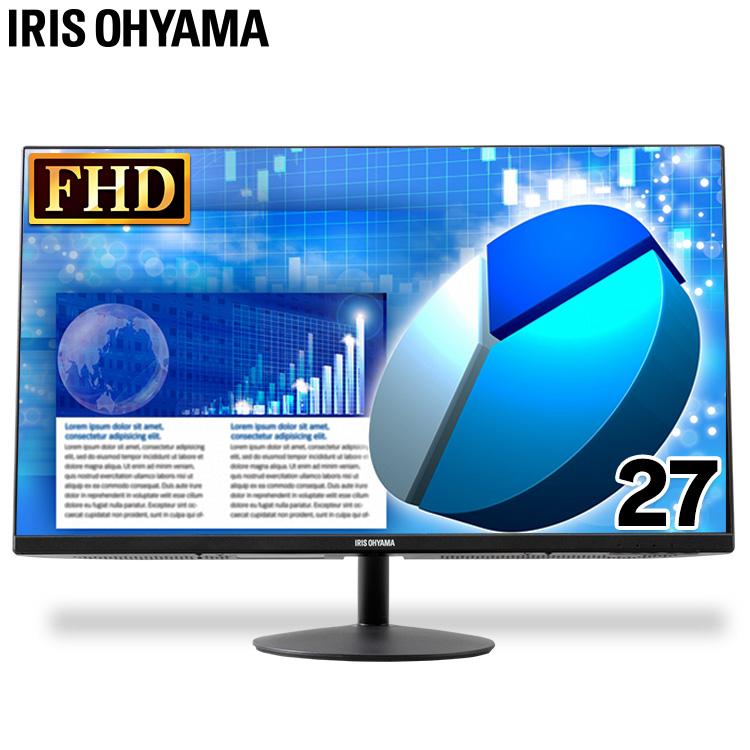 ディスプレイ 液晶ディスプレイ 27インチ | I-ILD-A27FHD-B