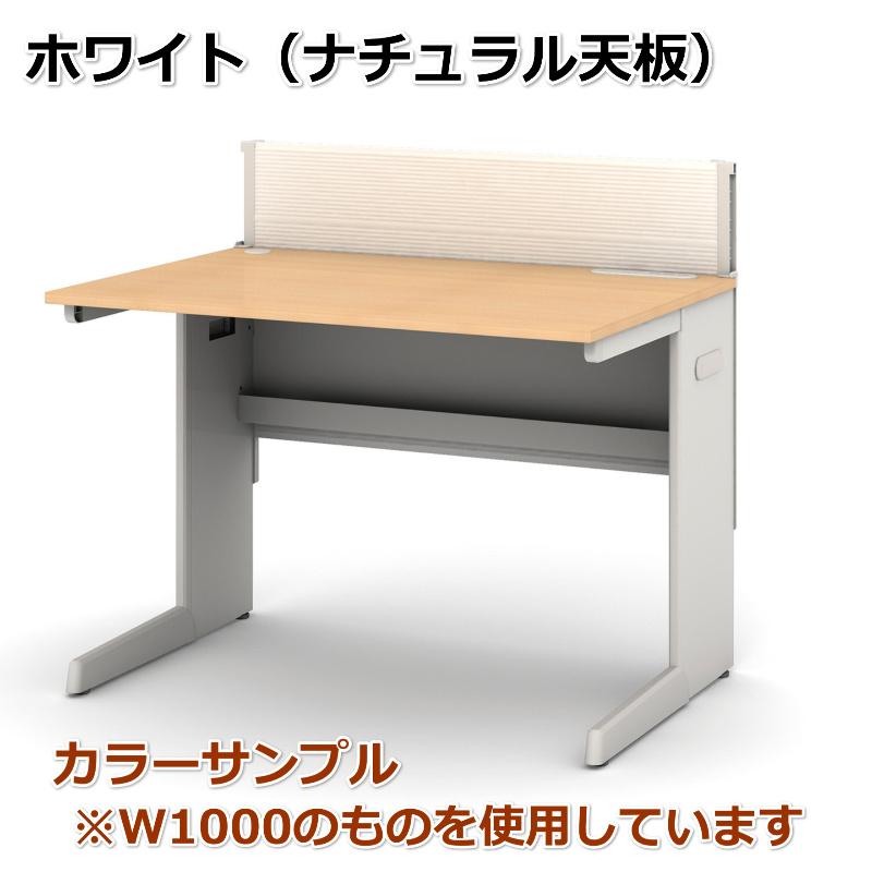 オフィスデスク 事務机 平机 W1200 D700 H700 カラーパネル付き | I-CPD-1270