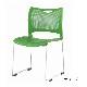 ミーティングチェア スタッキングチェア 会議用椅子 | 【12脚セット】 I-MC-MKM01