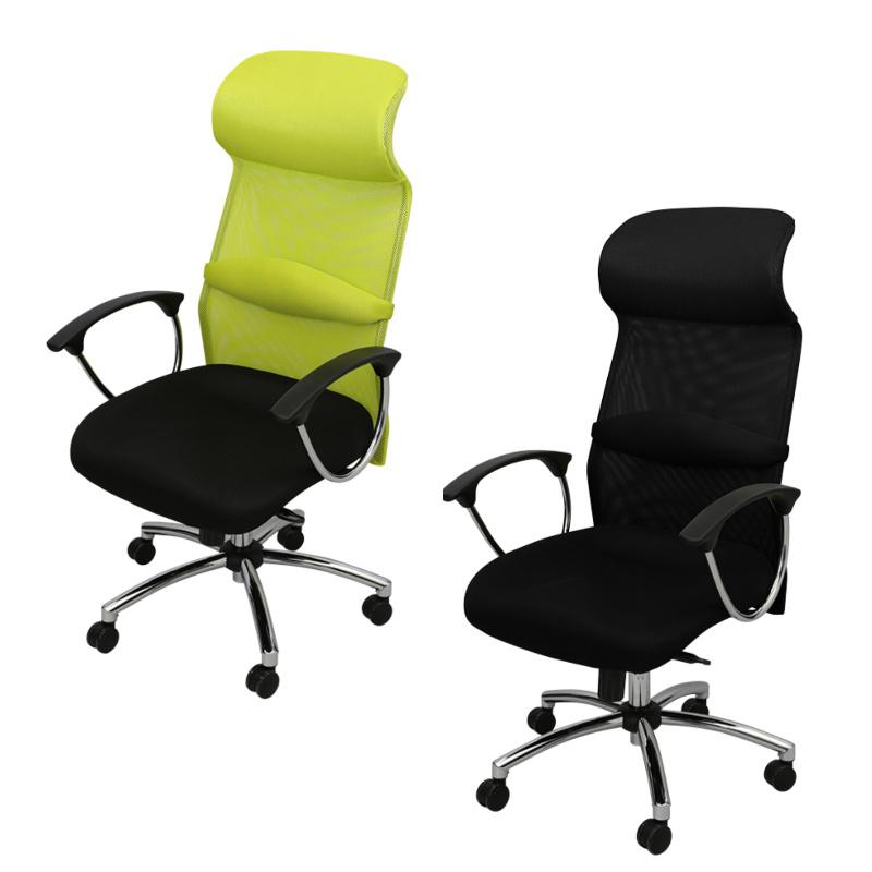 オフィスチェア デスクチェア 事務椅子 肘付き ハイバック メッシュ | I-OFC-06