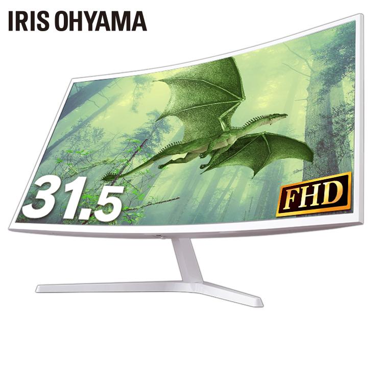 ディスプレイ 液晶ディスプレイ 31.5インチ   I-PMT-LCD32C-W