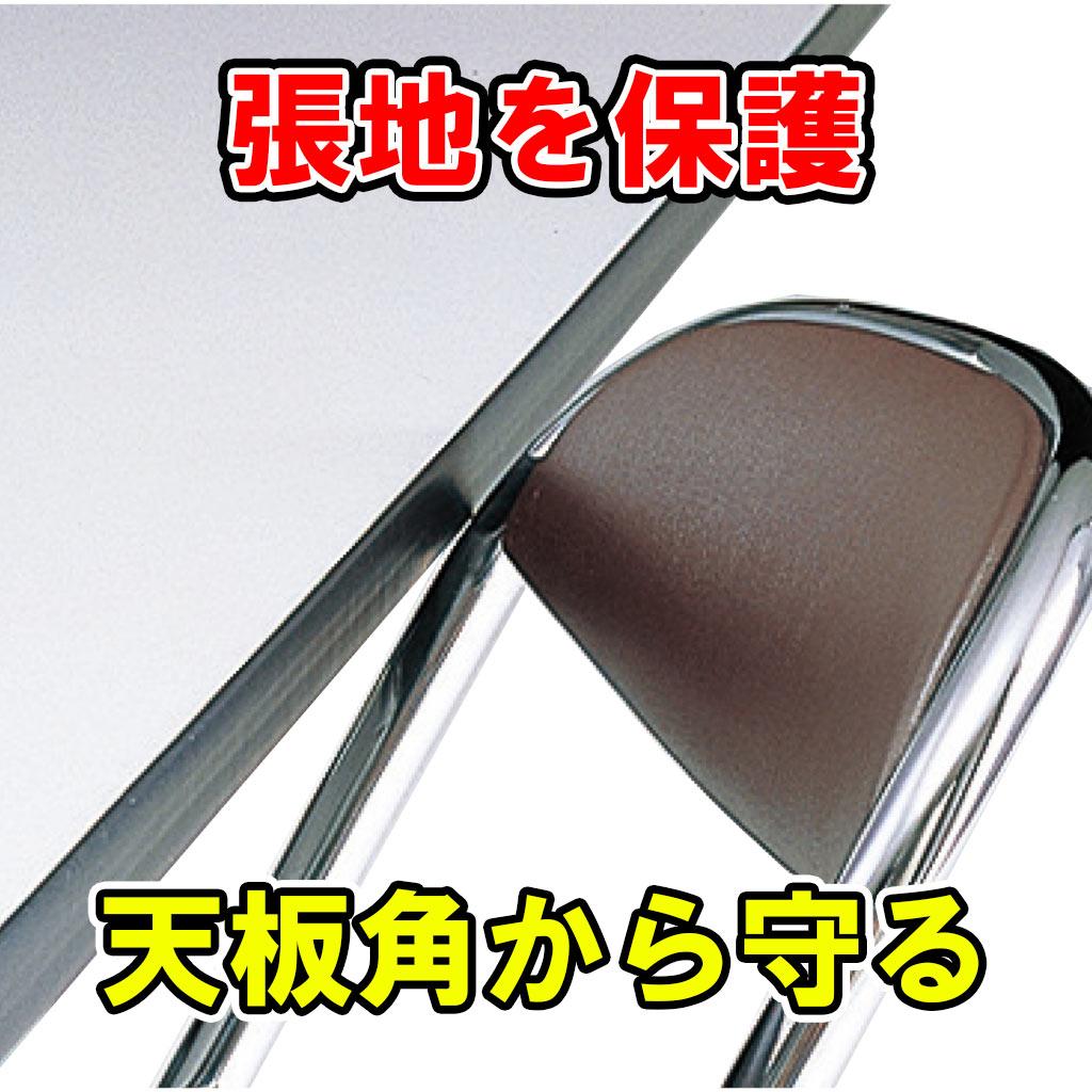 折りたたみ椅子 パイプ椅子 スチール脚 【12脚セット】 | I-アスカR-A-V