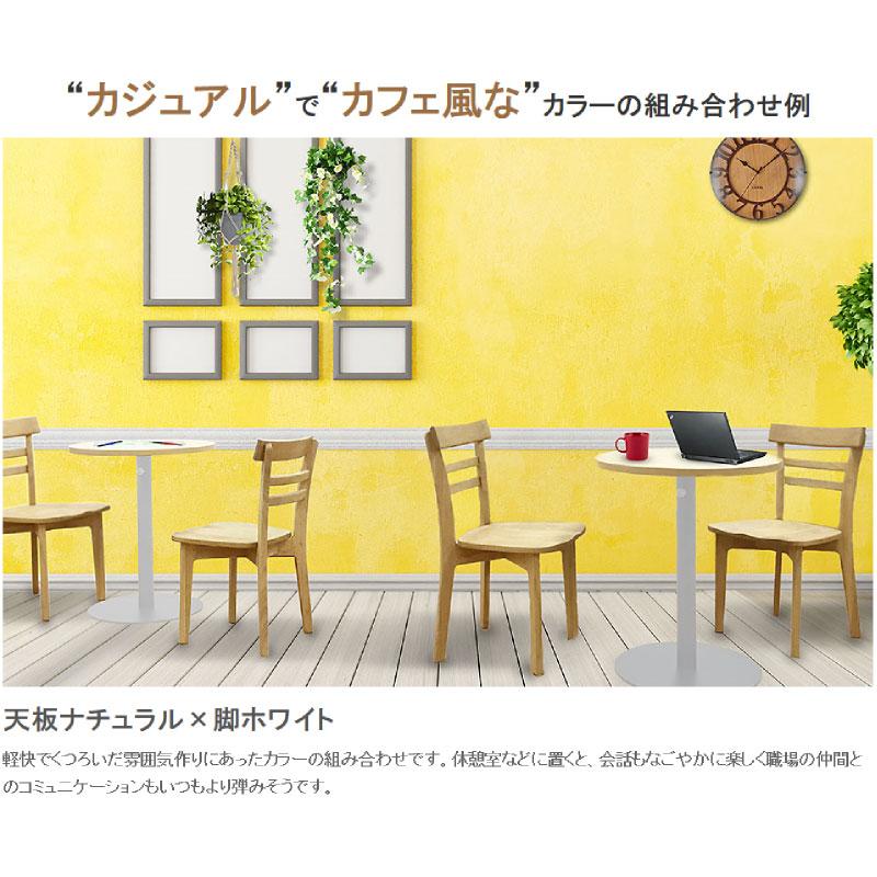会議用テーブル ミーティングテーブル D600 H700 天板ホワイト | I-SOT-M600-PN-W