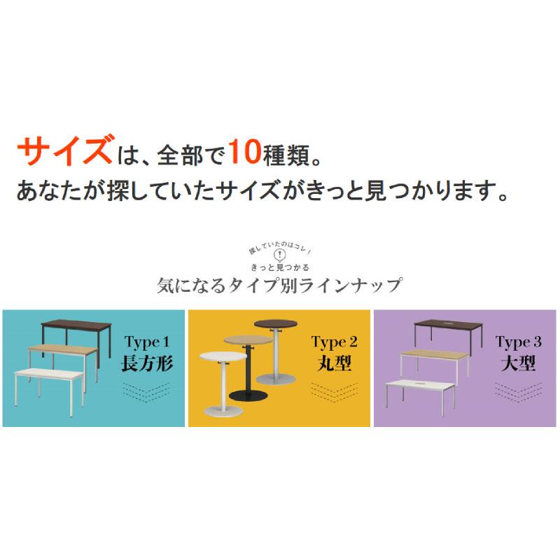会議用テーブル ミーティングテーブル D600 H700 天板ナチュラル | I-SOT-M600-PN-N