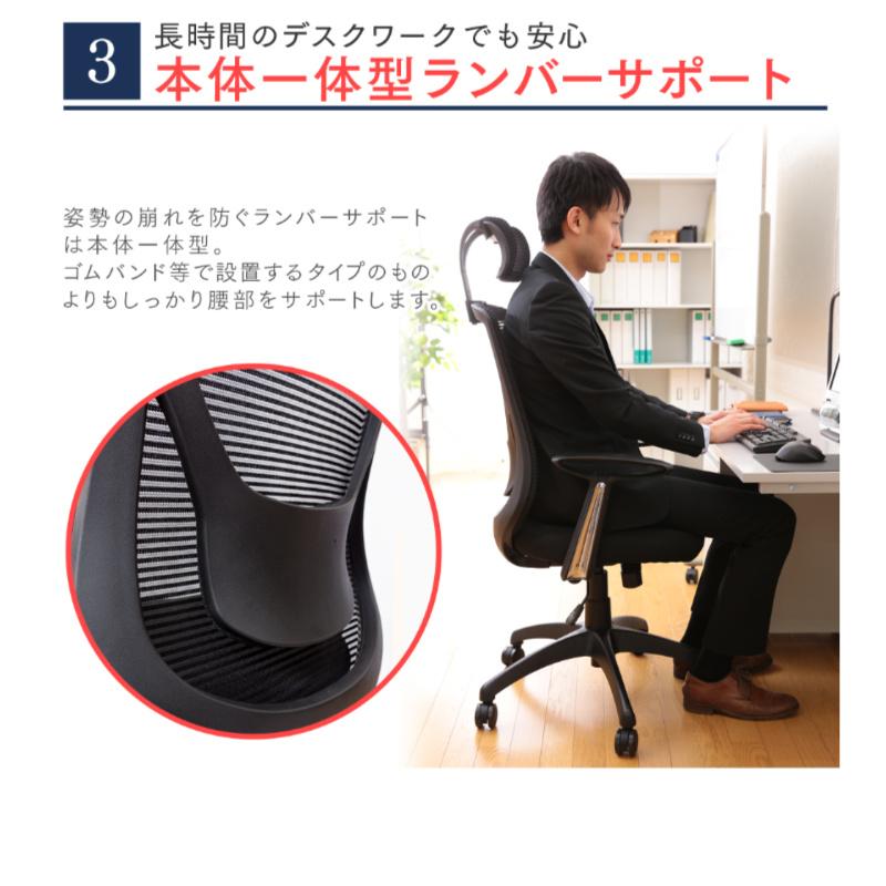 オフィスチェア デスクチェア 事務椅子 肘付き ヘッドレスト付 メッシュ | I-OFC-08