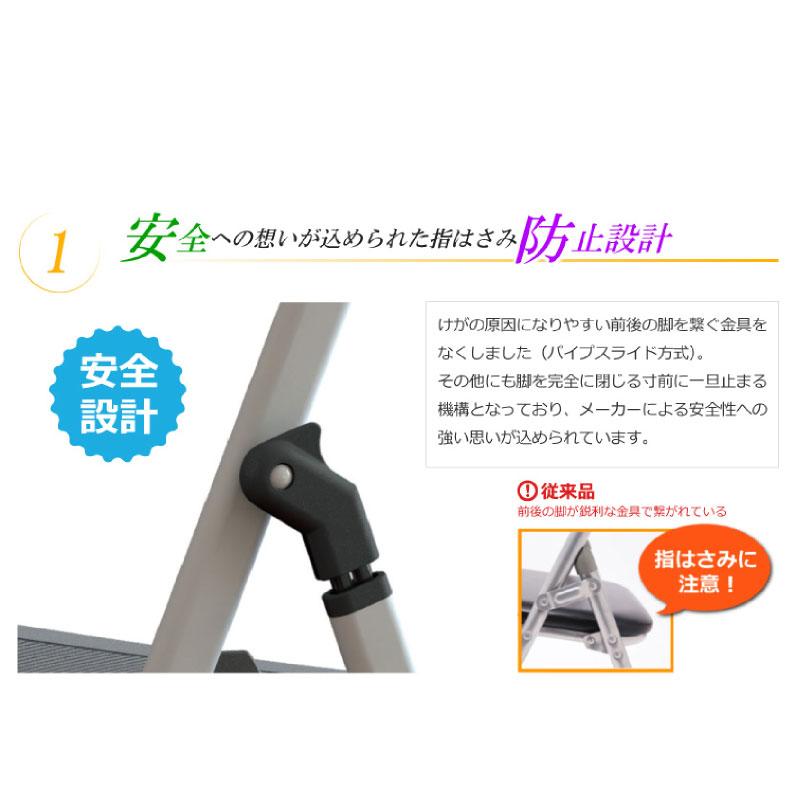 折りたたみ椅子 パイプ椅子 超軽量 2.7kg アルミ脚 | 【10脚セット】 I-SS-A127N