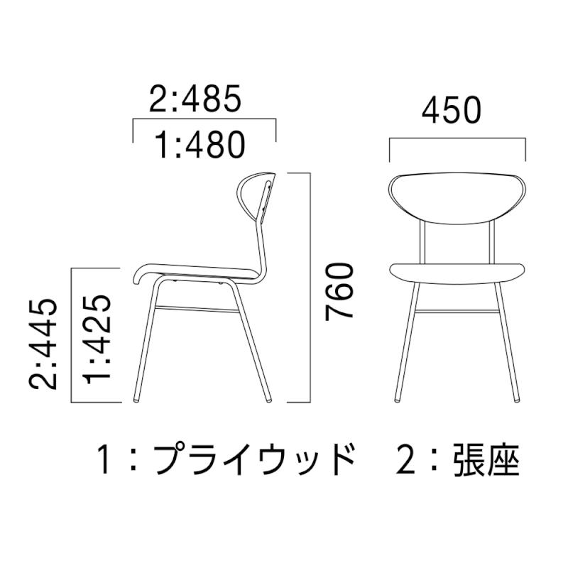 ミーティングチェア 木製チェア ラウンジ用椅子 4本脚 スチール ブラック 塗装脚 木   I-CCピスト1-BR