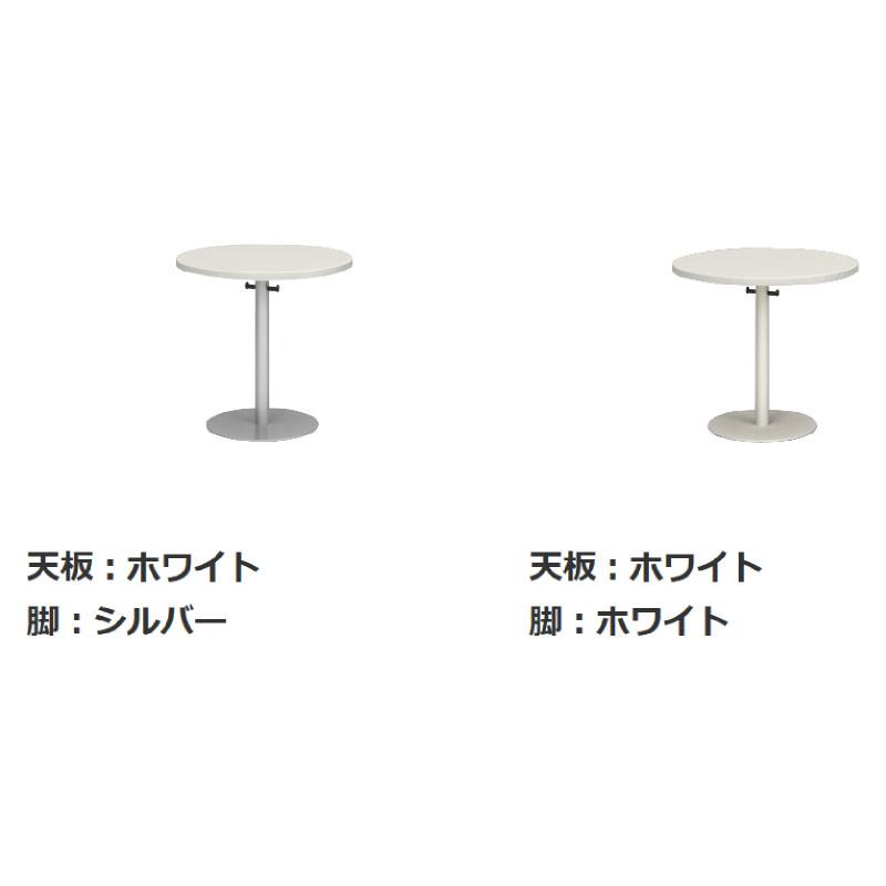 会議用テーブル ミーティングテーブル D850 H700 天板ホワイト | I-SOT-M850-PN-W