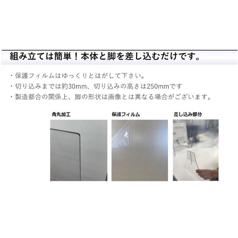 【6枚セット】 アイリスチトセ 飛沫防止 パーテーション ポリカ 幅900 高さ800 オフィス 仕切り 日本製 コロナ 透明パーテーション 透明 パネル パーティション 間仕切り PA80-0980P【186016】