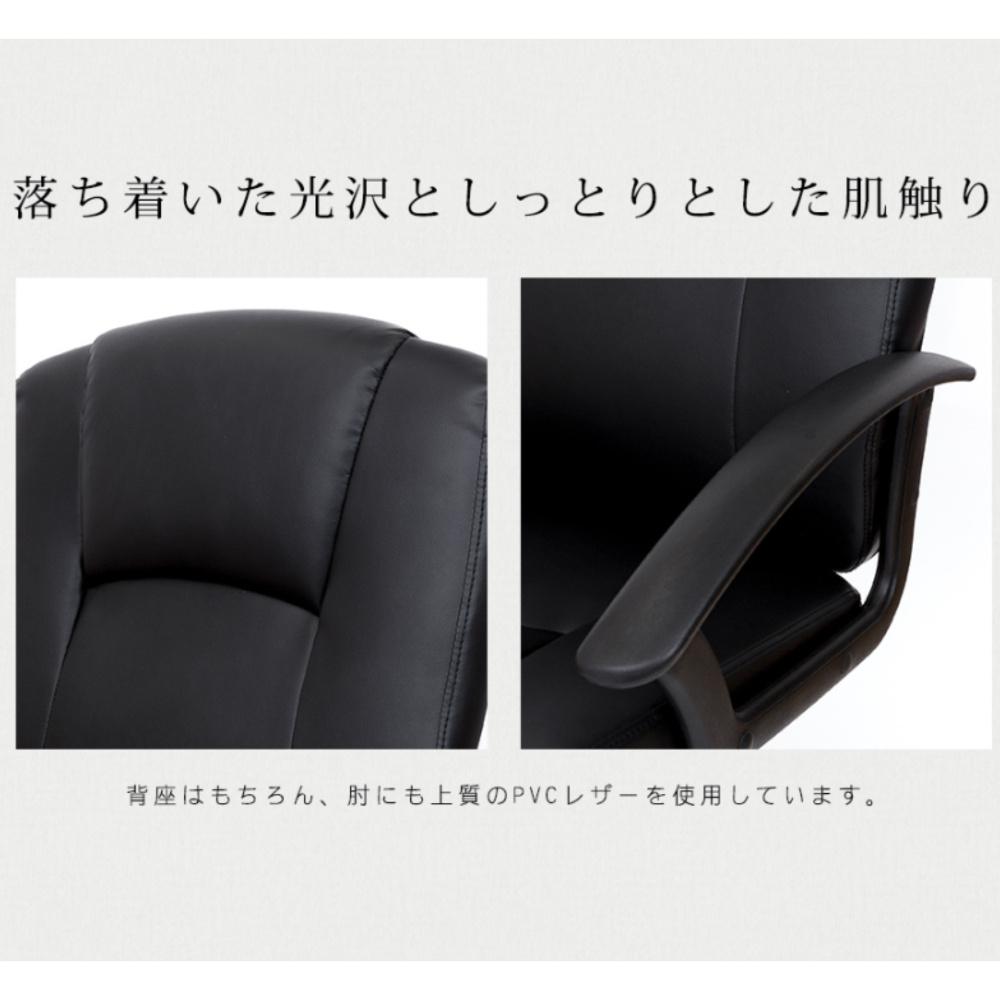 オフィスチェア デスクチェア 事務椅子 ソフトレザー 肘付き ミドルバック | I-OFC-10 【166660】