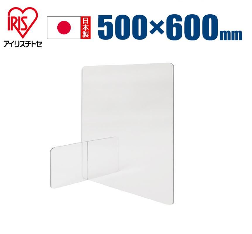 アイリスチトセ 飛沫防止 パーテーション ポリカ 幅500 高さ600 オフィス 仕切り 日本製 コロナ 透明パーテーション 透明 パネル パーティション 間仕切り PT60-0560P【184476】