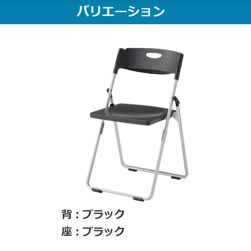 折りたたみ椅子 パイプ椅子 軽量 4.0kg スチール脚   【5脚セット】 I-CAL-XS01M