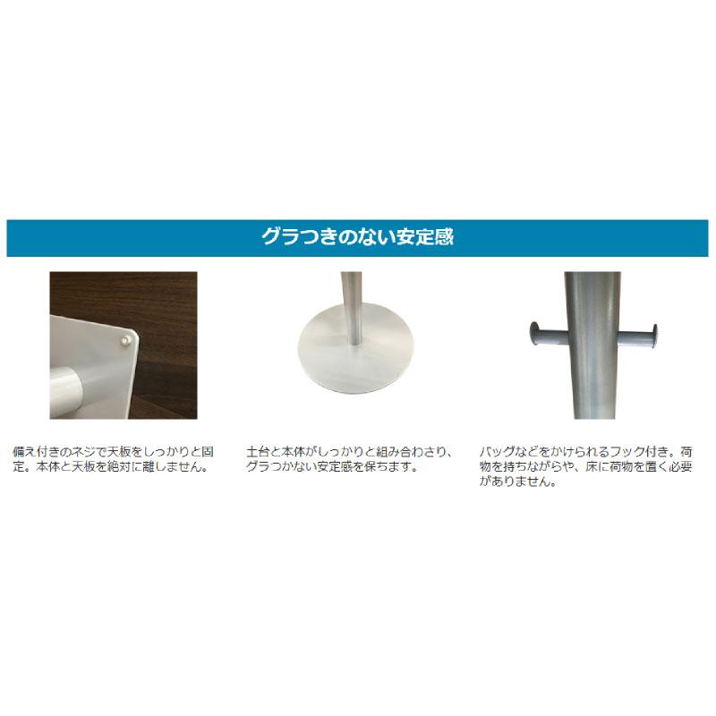 会議用テーブル ミーティングテーブル D850 H700 天板ダーク   I-SOT-M850-PN-D