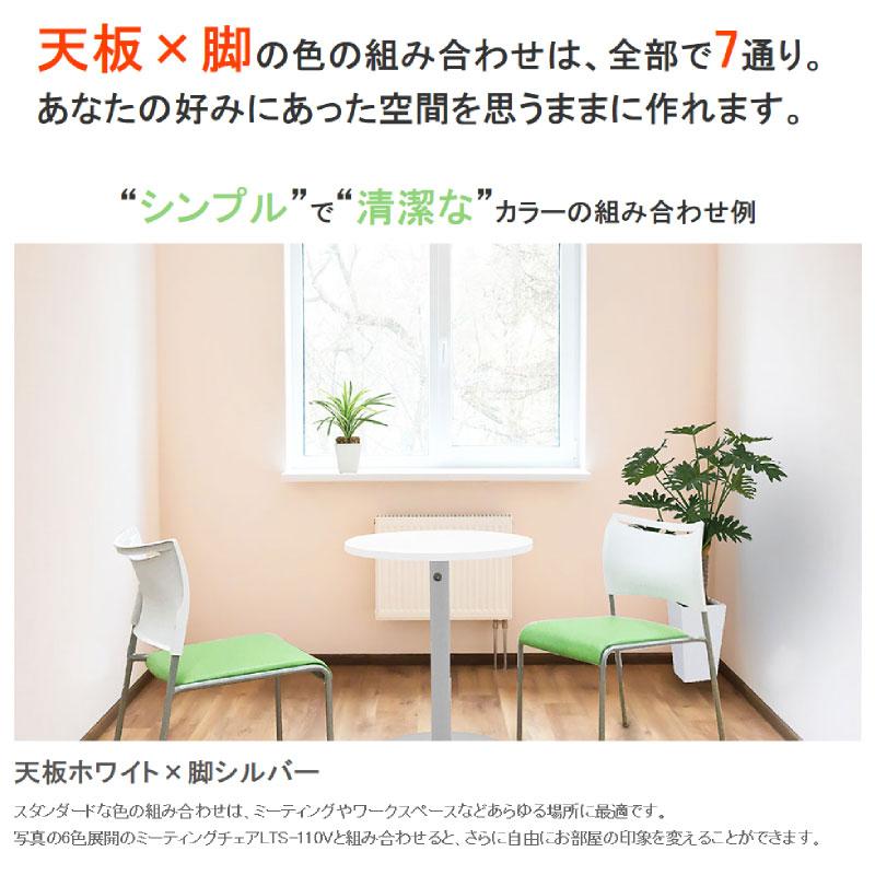 会議用テーブル ミーティングテーブル D850 H700 天板ダーク | I-SOT-M850-PN-D