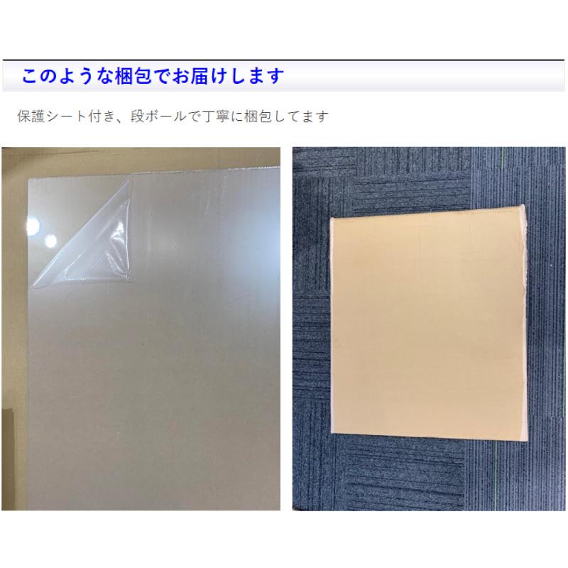 【6枚セット】 アイリスチトセ 飛沫防止 パーテーション ポリカ 幅500 高さ600 オフィス 仕切り 日本製 コロナ 透明パーテーション 透明 パネル パーティション 間仕切り PT60-0560P【184477】