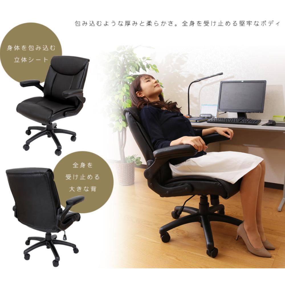 オフィスチェア デスクチェア 事務椅子 ソフトレザー 肘付き ミドルバック | I-OFC-12【166662】
