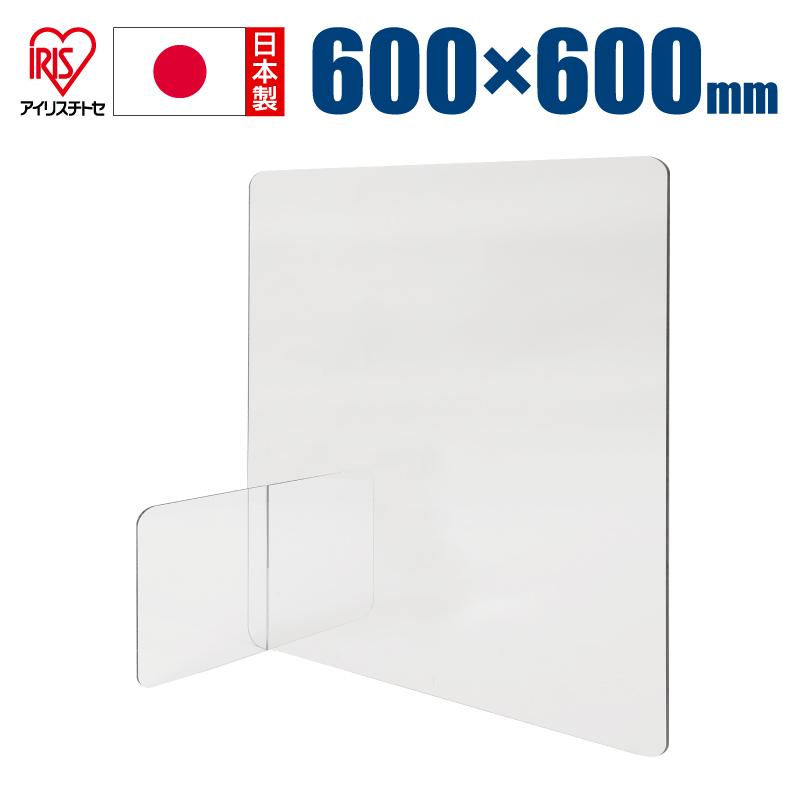 アイリスチトセ 飛沫防止 パーテーション ポリカ 幅600 高さ600 オフィス 仕切り 日本製 コロナ 透明パーテーション 透明 パネル パーティション 間仕切り PT60-0660P/184478