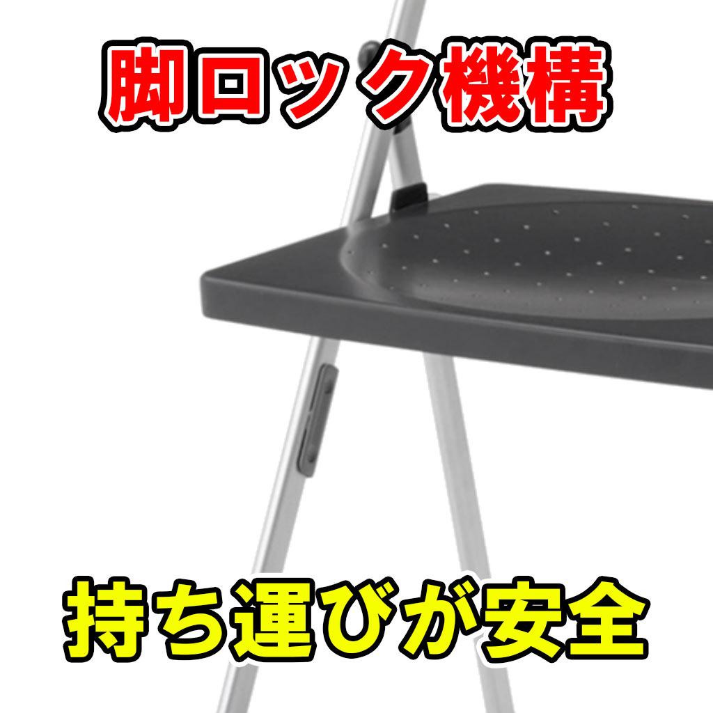 折りたたみ椅子 パイプ椅子 超軽量 2.1kg アルミ脚 | I-CAL-X01C