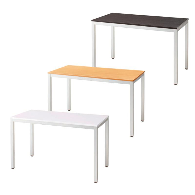 会議用テーブル ミーティングテーブル W1200 D750 H700 | I-MT-1275