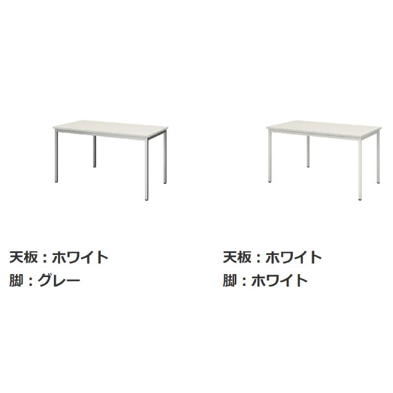会議用テーブル ミーティングテーブル W1200 D600 H700 天板ホワイト | I-SOT-1260PK(OWT-1260PK)