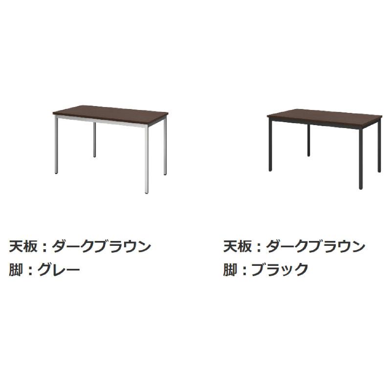 会議用テーブル ミーティングテーブル W1200 D600 H700 | I-SOT-1260PK(OWT-1260PK)