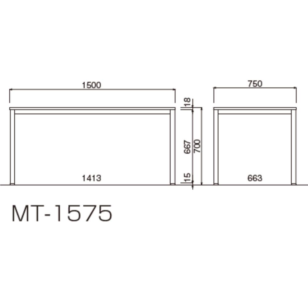 会議用テーブル ミーティングテーブル W1500 D750 H700   I-MT-1575